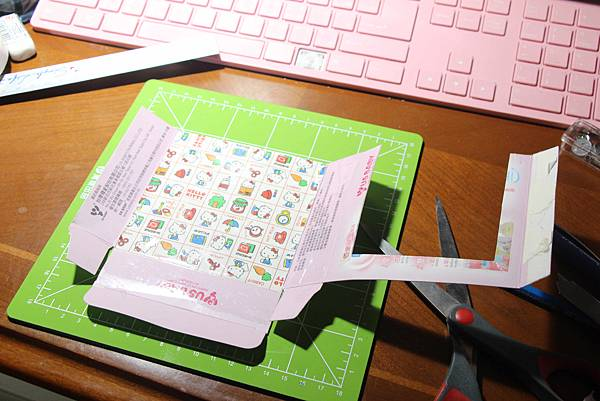 貼上喜歡的包裝紙.jpg