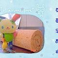 草莓乳酪捲-2