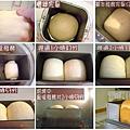 小麥種土司過程照