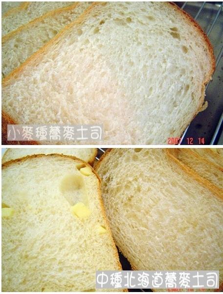 小麥種蕎麥土司切面