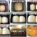 小麥種蕎麥土司過程照