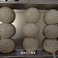 黑白芝麻亞麻籽土司6