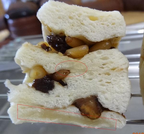 燕麥堅果葡萄乾饅頭-6