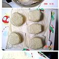玄米mix4.jpg