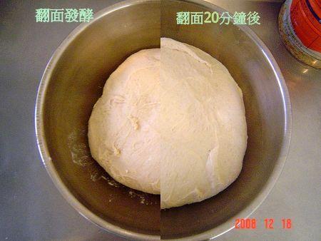 燕麥土司-1.jpg