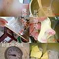 液種茉香綠茶土司-1.jpg