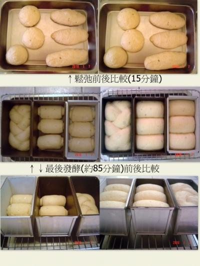 肉桂地瓜土司-2.jpg