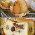分蛋式40%糙米胖蛋糕切面1