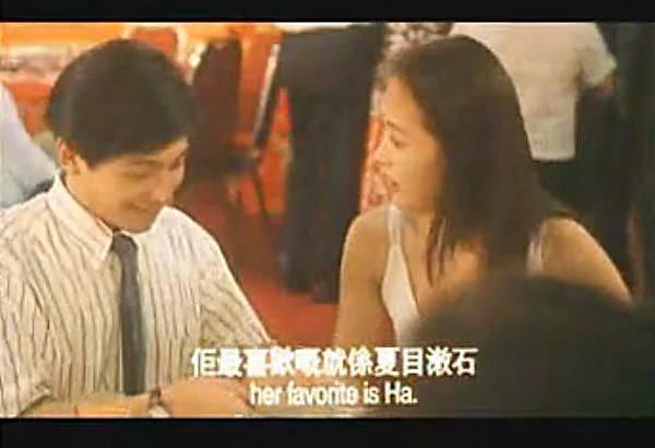 記得香蕉成熟時-夏目漱石