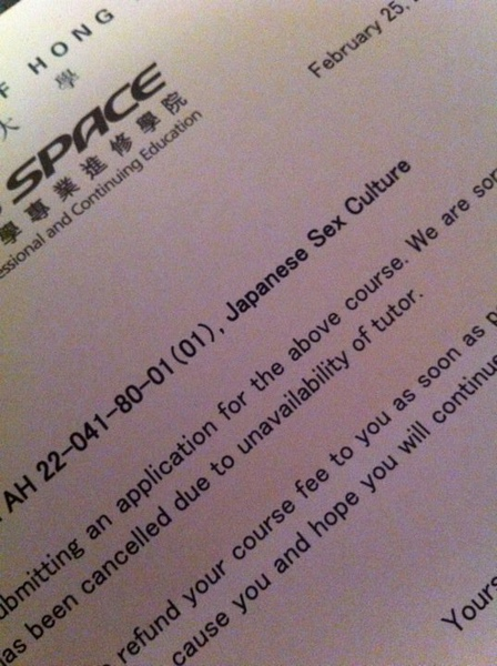 SPACE Jap sex culture.jpg