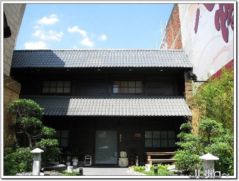 八幡日本料理 (5).jpg