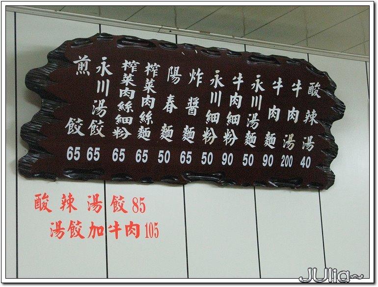 永川 (5).jpg