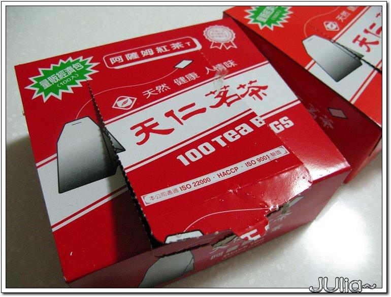 TEA~ (3).jpg
