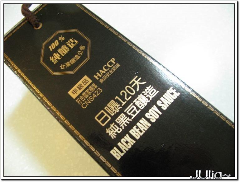 黑龍蔭油 (2).jpg