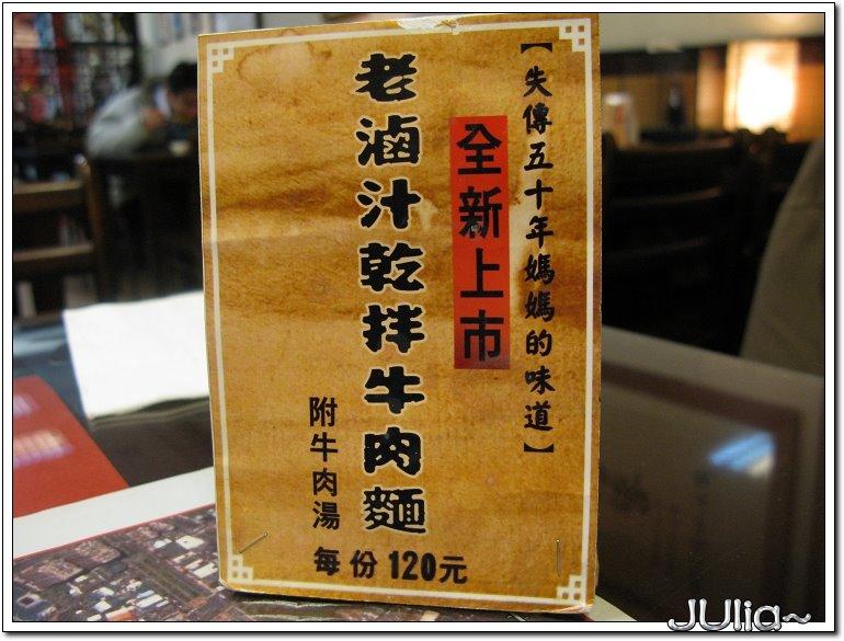 老大秋 (3).jpg