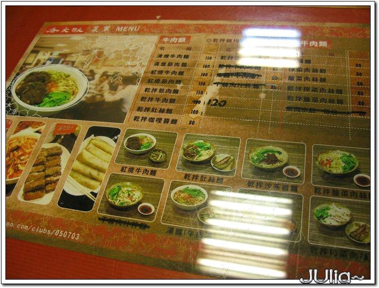 老大秋 (5).jpg