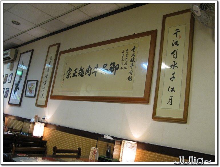 老大秋 (9).jpg