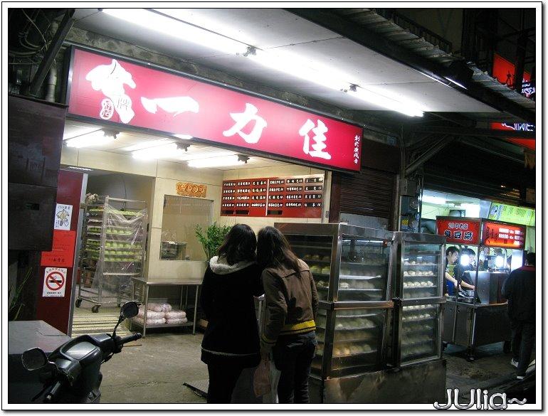 老大秋 (11).jpg