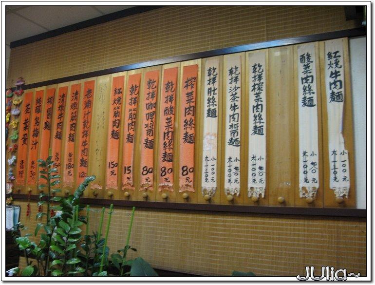 老大秋 (15).jpg