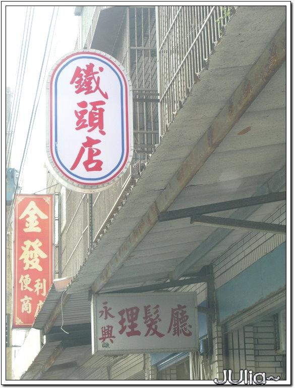 永安 (2).jpg