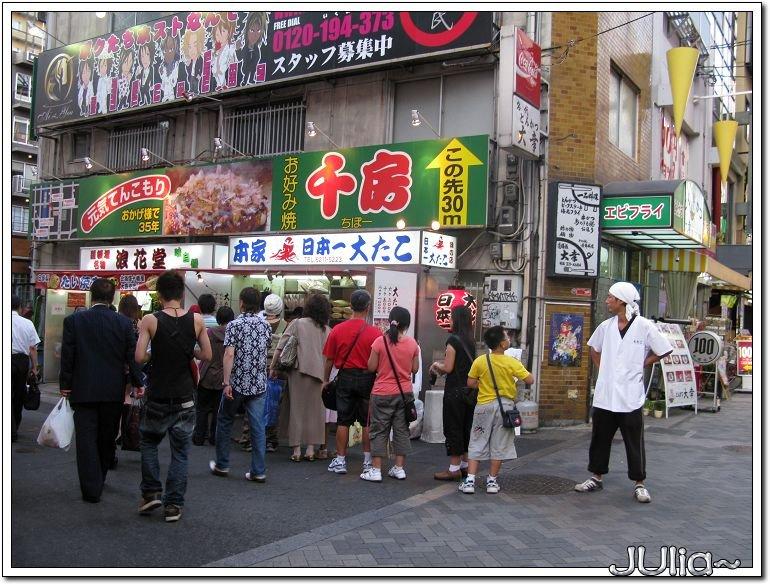 章魚小丸子 (2).jpg