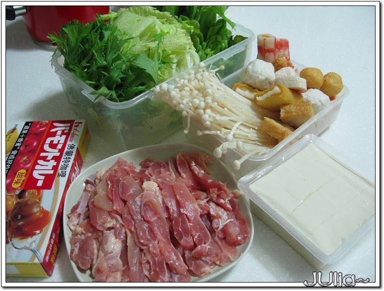 咖哩鍋 (1).jpg