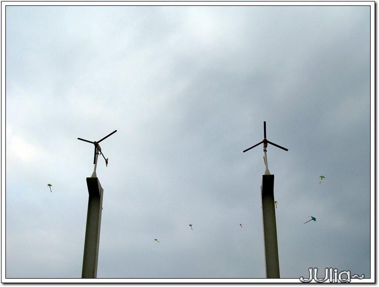 風車公園 (4).jpg