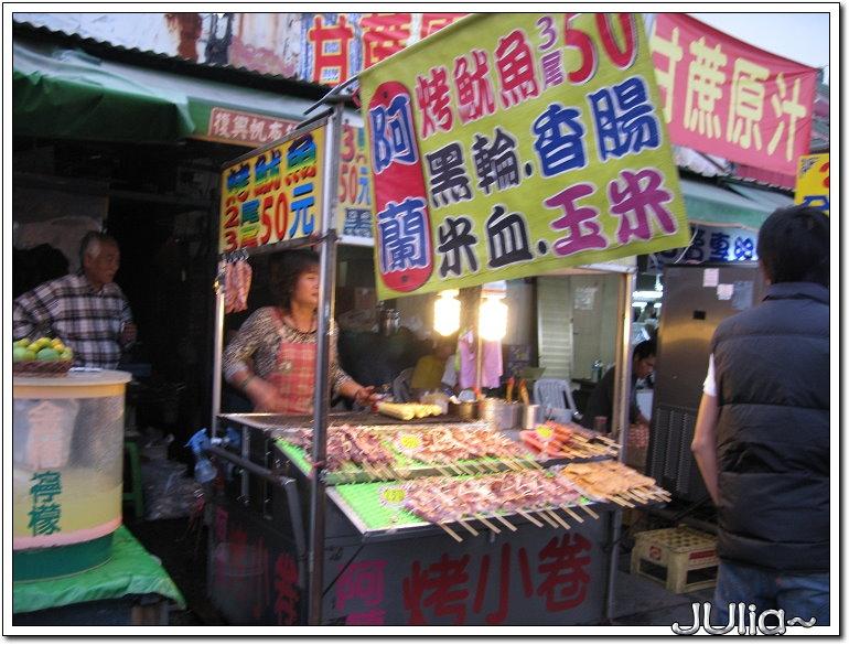 旗津晚餐 (5).jpg