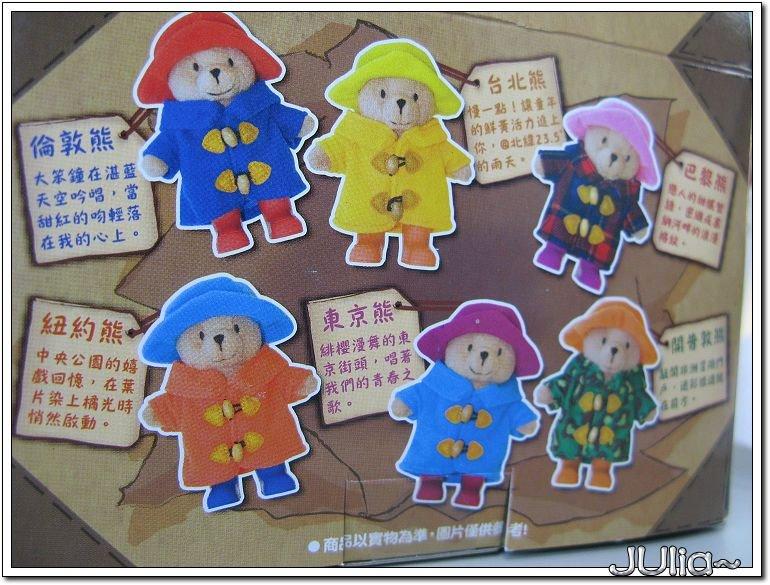 7-11小熊 (2).jpg