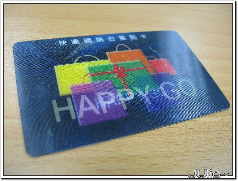 happygo (3).jpg