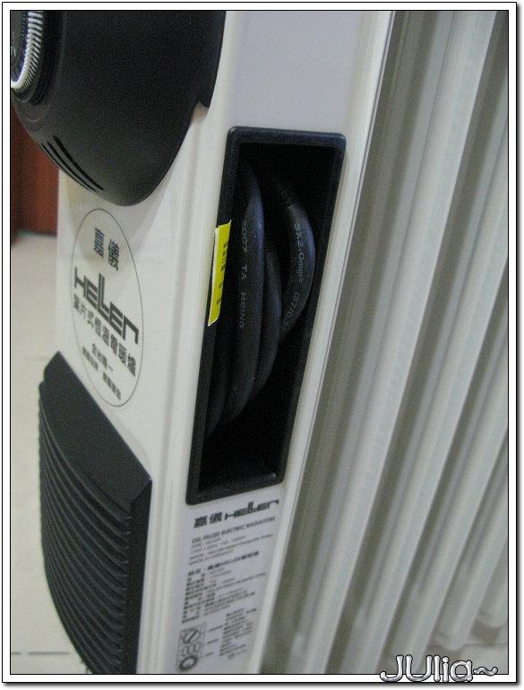 嘉儀電暖器 (10).jpg