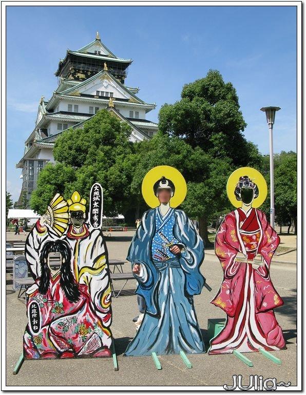 (大阪)大阪城公園.jpg
