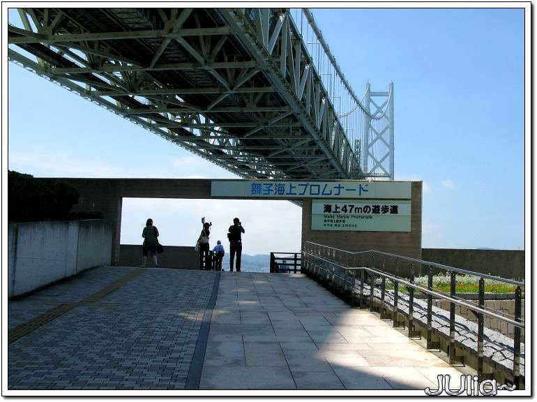 (神戶)明石海峽大橋 (8).jpg