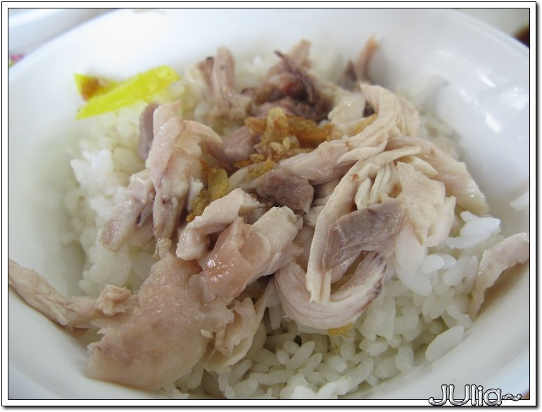 081006(嘉義)三雅火雞肉飯.jpg