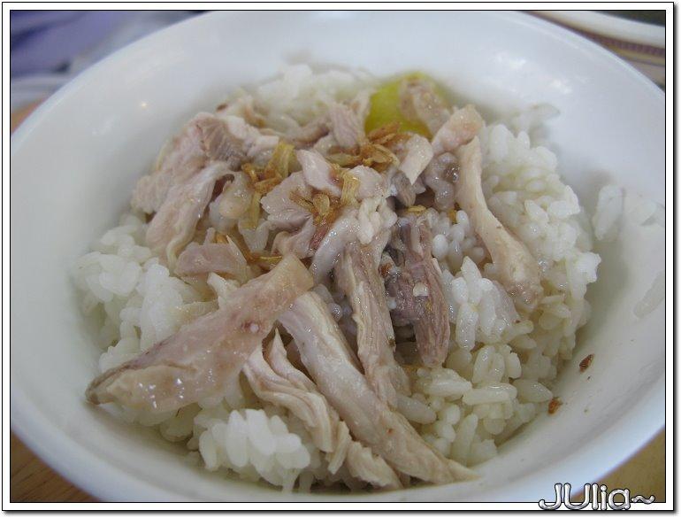 081006(嘉義)三雅火雞肉飯 (2).jpg