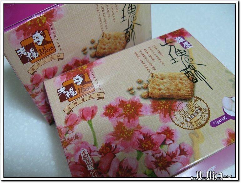 081006(嘉義)三雅火雞肉飯 (4).jpg