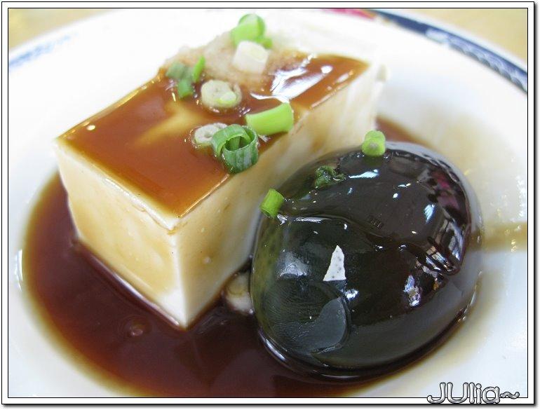 081006(嘉義)三雅火雞肉飯 (7).jpg