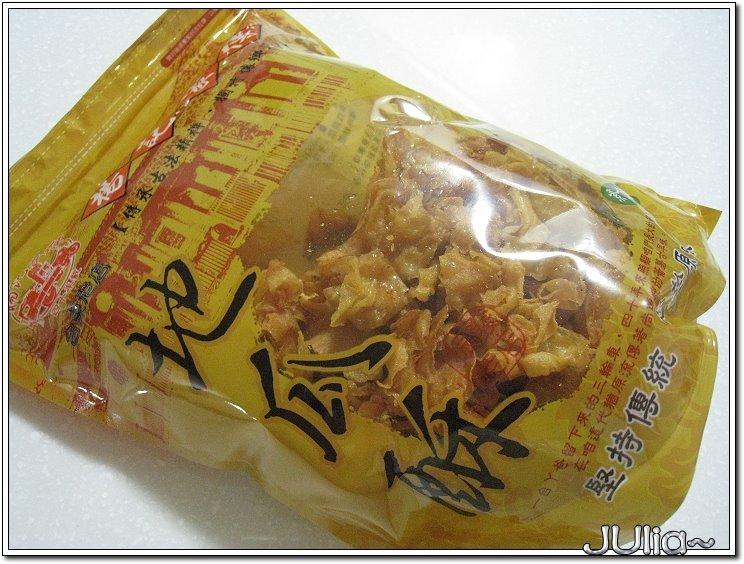 (台東)地瓜酥 (2).jpg