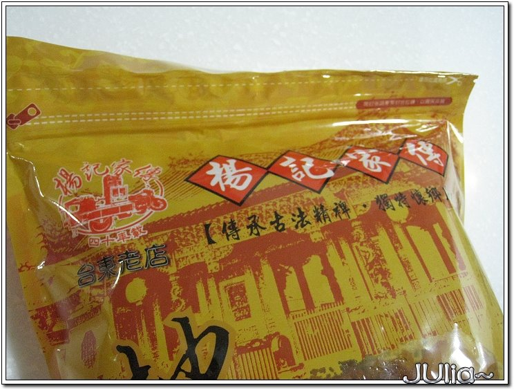 (台東)地瓜酥 (4).jpg