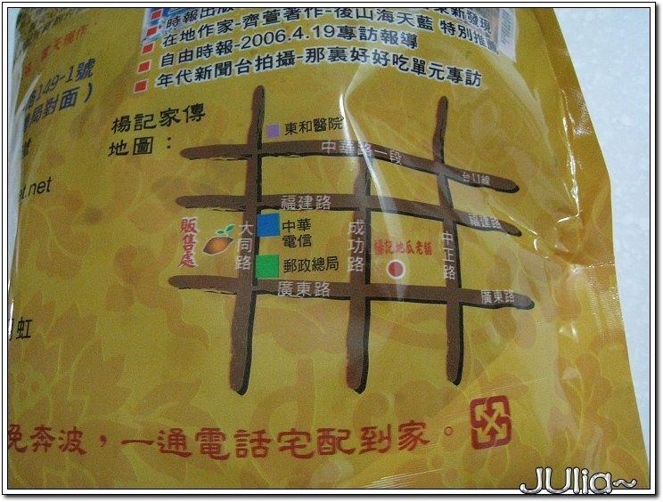 (台東)地瓜酥 (5).jpg