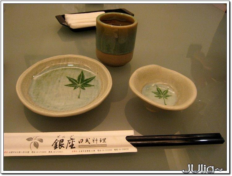 (台南)銀座日式料理 (6).jpg