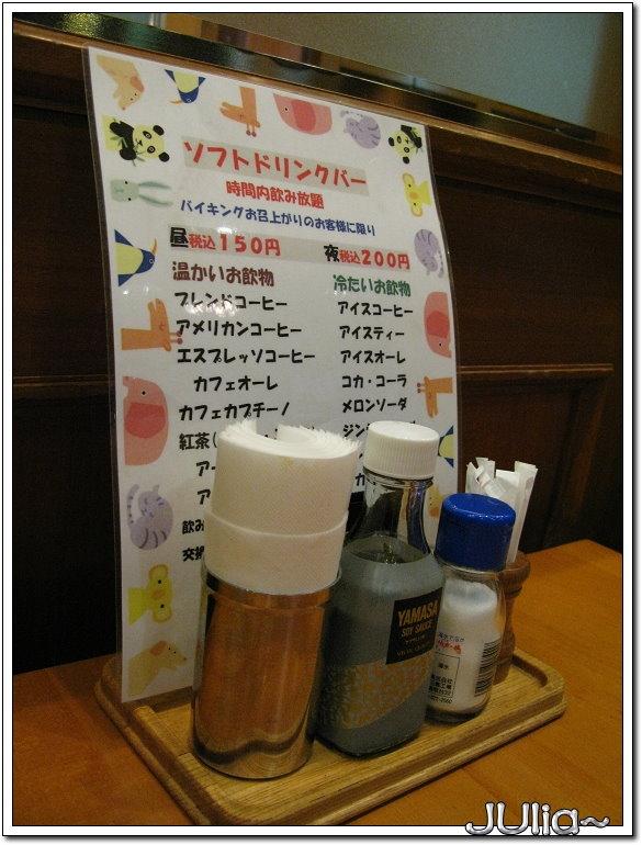 (神戶)晚餐。 (4).jpg