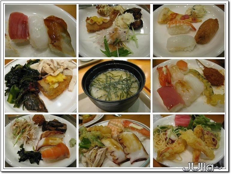 (神戶)晚餐。 (8).jpg