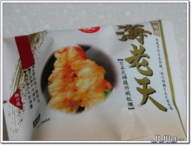 7-11 極上系列御飯糰 (2).jpg