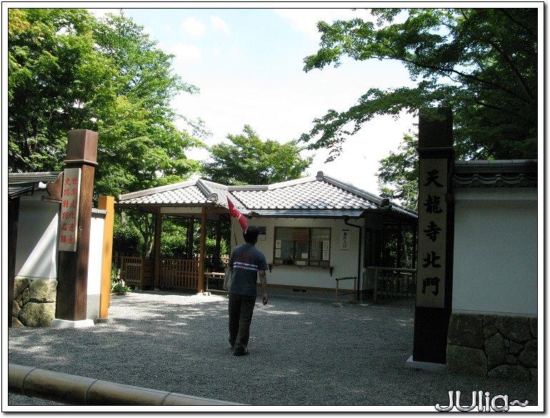 (嵐山)天龍寺 (5).jpg