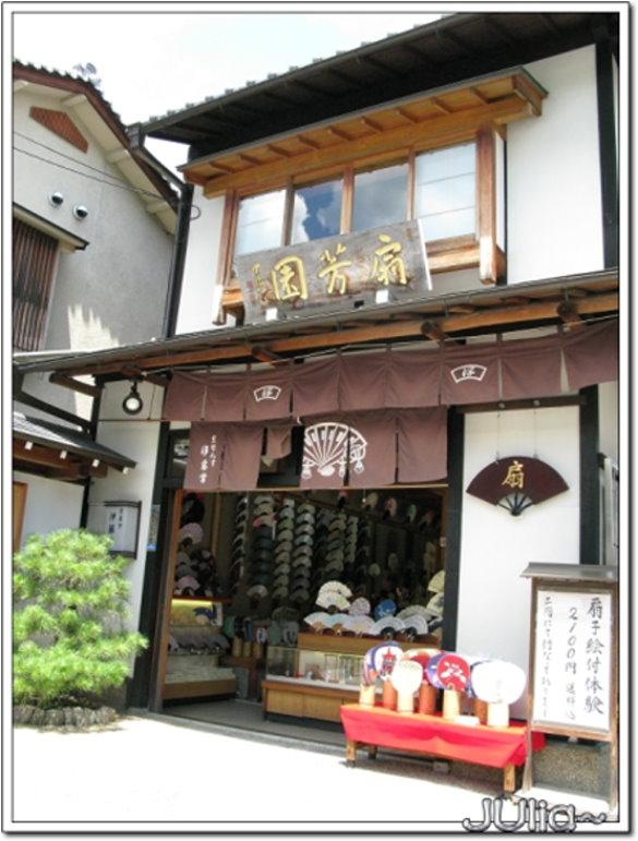 (嵐山)渡月橋,商店街。 (7).jpg