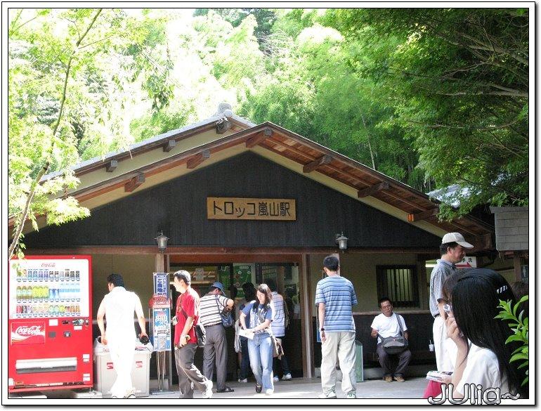 (嵐山)觀光小火車.jpg