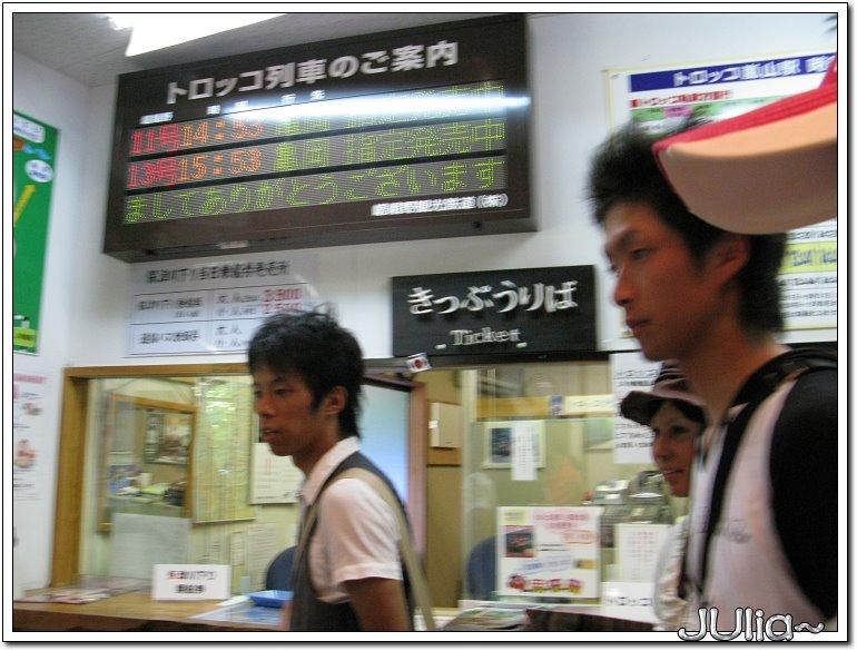 (嵐山)觀光小火車 (4).jpg