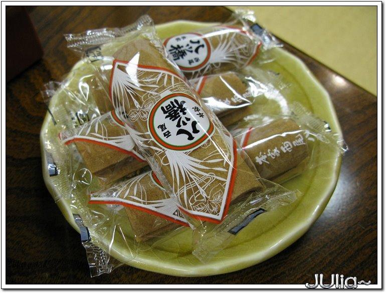 (京都)湯豆腐料理 (5).jpg