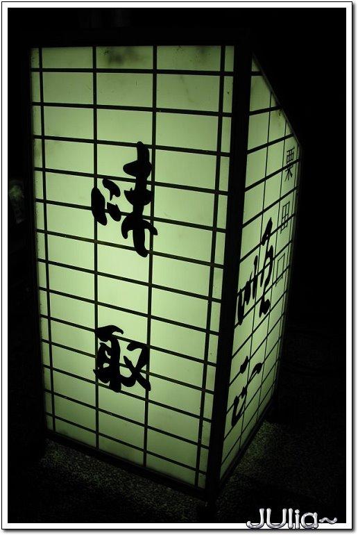 (京都)湯豆腐料理 (10).jpg